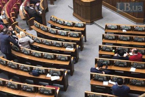 Рада приняла постановление с рекомендациямии по реформе сферы охраны культурного наследия
