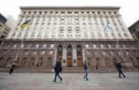 На посаду міського голови Києва зареєстрували 13 кандидатів