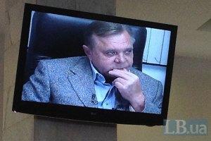 Кириченко: деньги за убийство Щербаня пришли со счетов фирмы Тимошенко