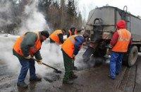 Ремонт 22 км трассы Киев-Чоп обойдется в 1 млрд грн