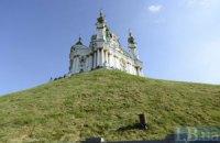 Киев и Одессу второй год подряд признают самыми удобными для жизни