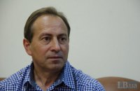 Томенко вийшов із парламентської фракції БПП