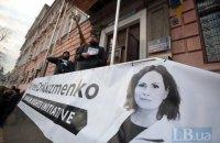 Суд оставил в силе арест подозреваемой в убийства Шеремета Кузьменко