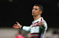 Роналду забивает за сборную Португалии 18 лет подряд