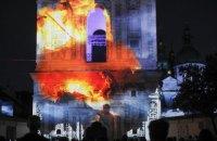 """Під час """"Французької весни"""" у Києві триває показ світлової вистави про загальнолюдські цінності"""