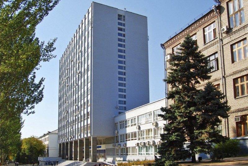 Донецький національний університет