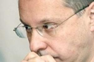 Правительство Болгарии объявило об отставке