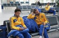 Сборная Украины вылетела в Харьков