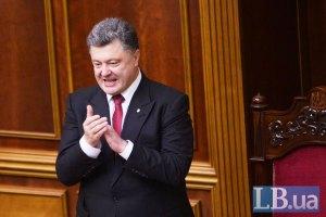 Законы по Донбассу нужны, чтобы не потерять международную поддержку, - Порошенко