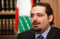 Прем'єр-міністр Лівану пішов у відставку, побоюючись за життя