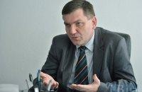 ГПУ назначила Горбатюка начальником управления спецрасследований