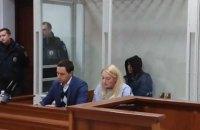 Апелляционный суд оставил под стражей водителя БМВ, сбежавшего со смертельного ДТП