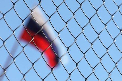 """Україна планує посилити санкції проти Росії та скласти """"Акт Сенцова"""""""