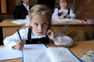 На Буковине откроют европейскую школу