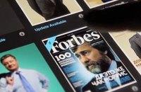 """Колектив """"Forbes Україна"""" пішов від Курченка"""