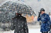 Завтра у західних, північних та центральних областях України – дощ і мокрий сніг
