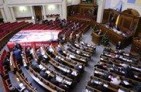 Депутаты не разрешили Табачнику вводить в детсадах русский язык