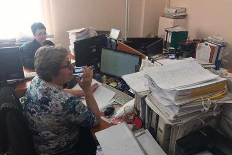 Госказначейство получило конфискованные у Януковича $1,5 млрд