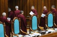 Судом по виборах: яке рішення може прийняти КС
