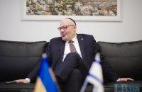 Израиль ждет открытия посольства Украины в Иерусалиме, - посол