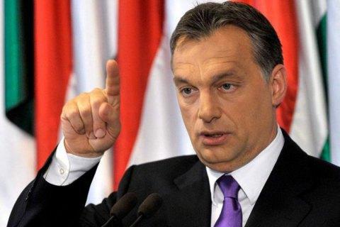 """Орбан заявил, что Венгрия заблокировала принятие бюджета ЕС """"из-за иммиграционного шантажа"""""""
