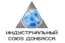 «Индустриальный Союз Донбасса» перешел под контроль россиян