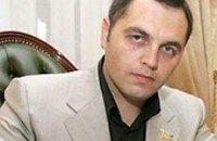 БЮТ: Ющенко еще ответит за свои слова