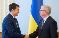 Разумков обговорив реформу українського парламенту з Петом Коксом