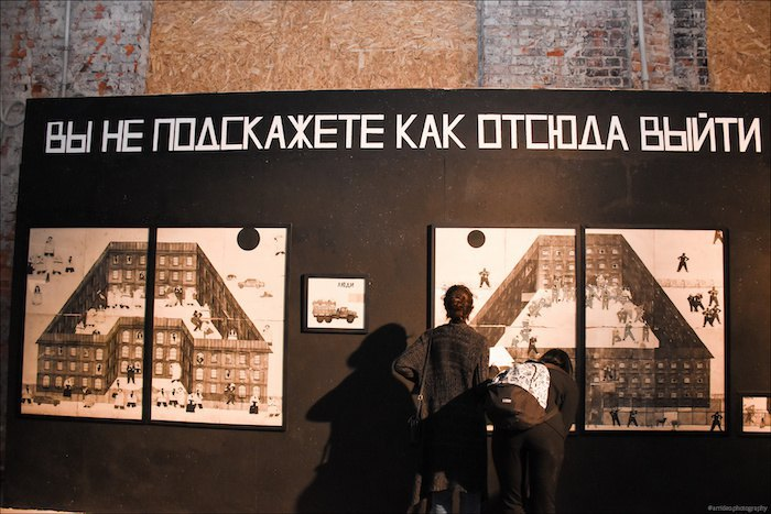 Работы на харьковской биеннале