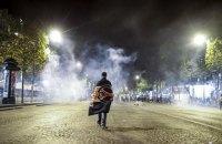 Після програного фіналу Ліги чемпіонів 158 фанів ПСЖ затримано за погроми в Парижі