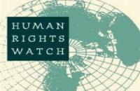 Human Rights Watch: в Украине упало доверие к судам после процесса Тимошенко