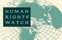 Human Rights Watch: правительство Мьянмы ответственно за межрелигиозные конфликты