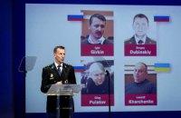 """У Нідерландах почався суд над Гіркіним, """"Хмурим"""" та іншими обвинуваченими у справі про катастрофу MH17"""