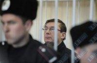 Луценко рассказал, как видел Пукача и почему повеселел судья Зварич