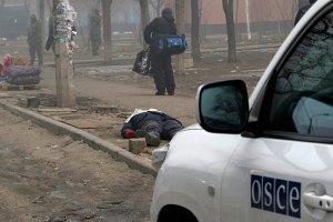 СБУ: Маріуполь обстріляли російські військові