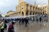 У Лівані під час розгону демонстрантів постраждали понад 150 людей