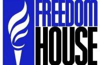 Freedom House взяла за основу старые ошибки президента, - Бондаренко