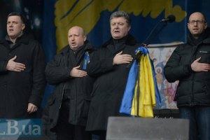 Порошенко заявив, що йде в президенти