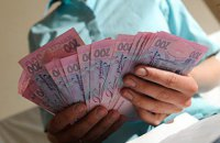 Средняя зарплата украинцев превысила 8 тыс. гривен