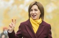 Санду предложила распустить парламент Молдовы и отправить правительство Додона в отставку