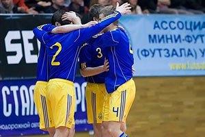 Футзал: Украина победила Румынию на Евро-2014