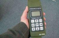 В Минобороны РФ заявили о намеренном искажении сигналов GPS американцами