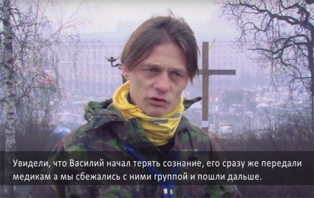 Кадр из фильма <<Двадцать свидетельств о переломном дне противостояний на Майдане>>