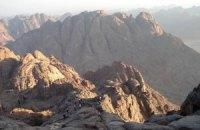 Экспедиция на неизвестный Синай. Ч.1