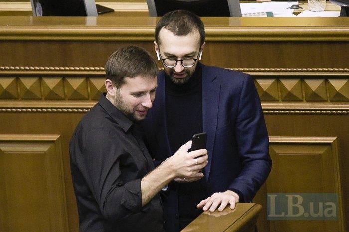 Володимир Парасюк і Сергій Лещенко