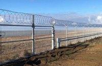 В украинском МИД отреагировали на построенный РФ забор на севере Крыма