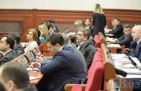Самоврядування по-київськи: обнадійливі особливості