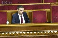 Рада приняла закон о перезапуске ГБР