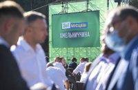 """""""Слуга народа"""" готова к """"ситуативным союзам"""" на местах после выборов"""