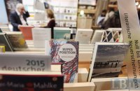 Бізнес-література у фокусі Книжкового Арсеналу